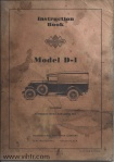 Model D-1 Page 00 front cover